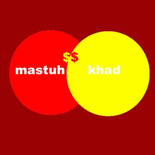 mastuh khad got the bling bling master card logo ripoff